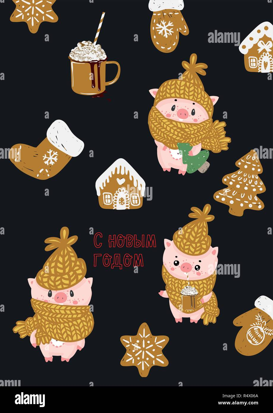 Frohe Weihnachten Und Ein Gutes Neues Jahr Russisch.Russisches Schnee Schwein Stockfotos Russisches Schnee Schwein