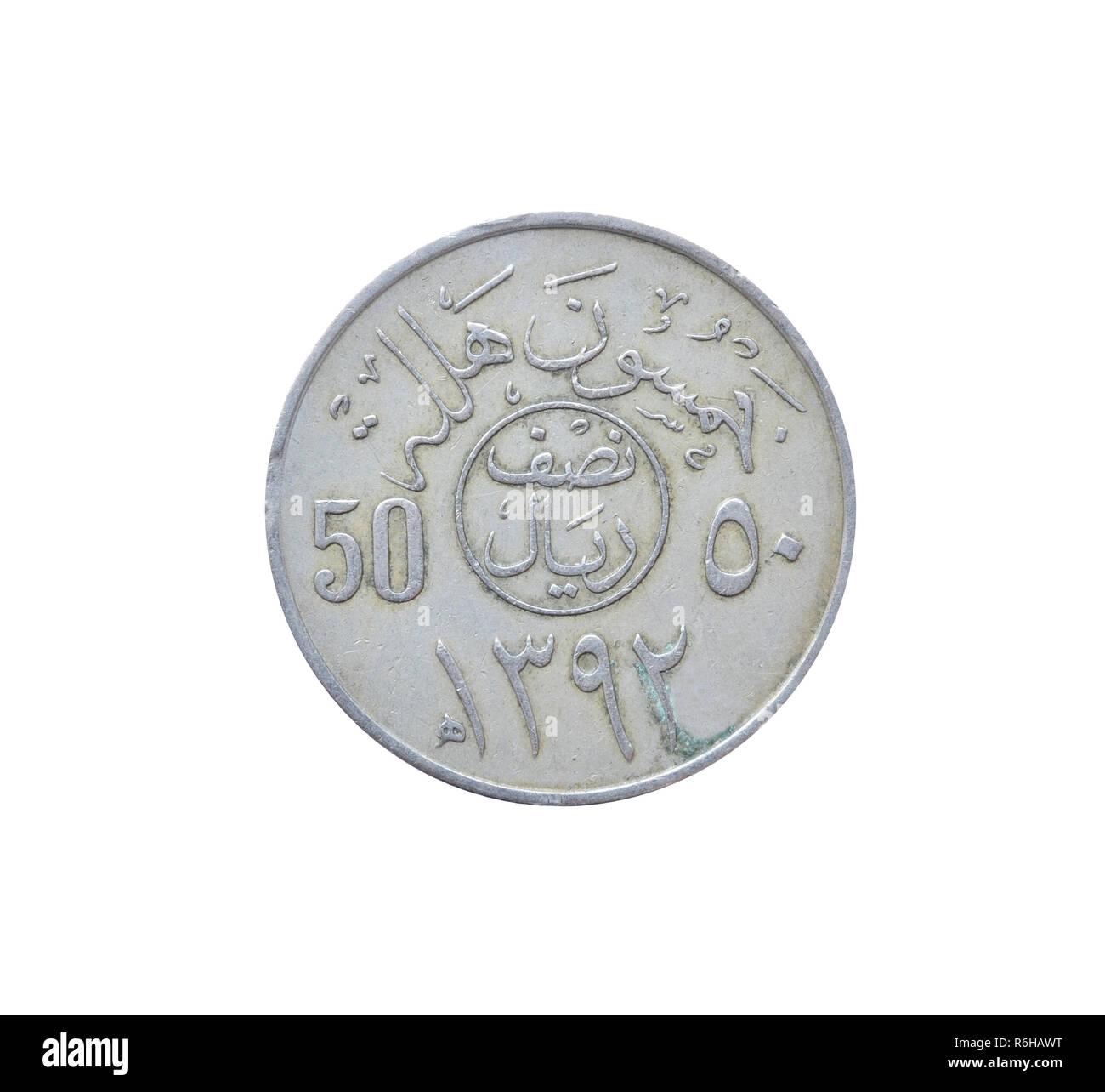 Jahrgang 100 Halalah Münze Die Von Saudi Arabien Stockfoto Bild