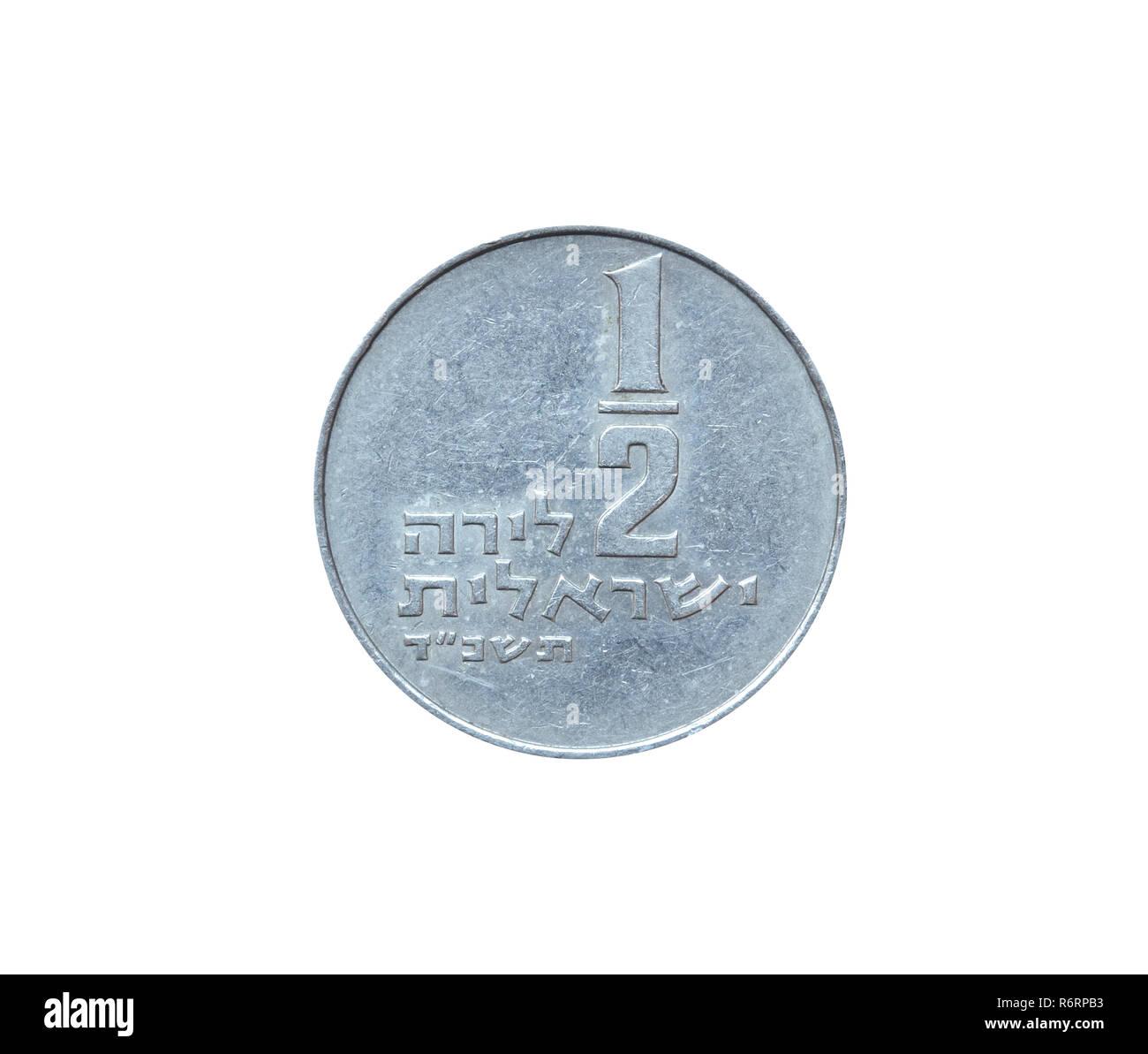 Rückseite Der Halbe Lira Münze Von Israel Gemacht Das Zeigt Wert