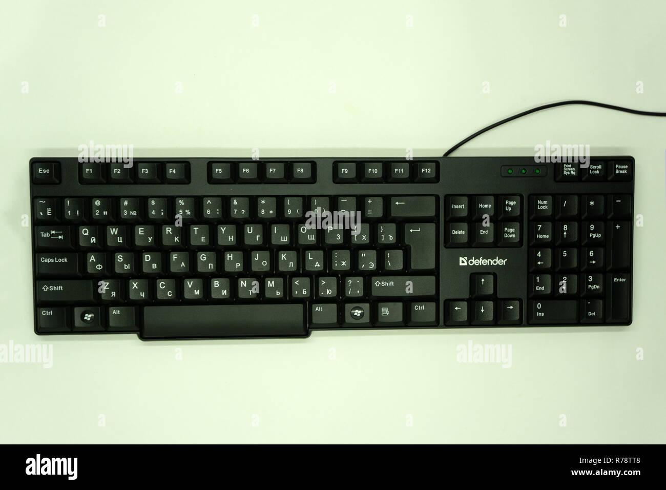 Tastatur, schwarz Nahaufnahme Defender - Russland Berezniki, 25. Dezember 2017 Stockbild