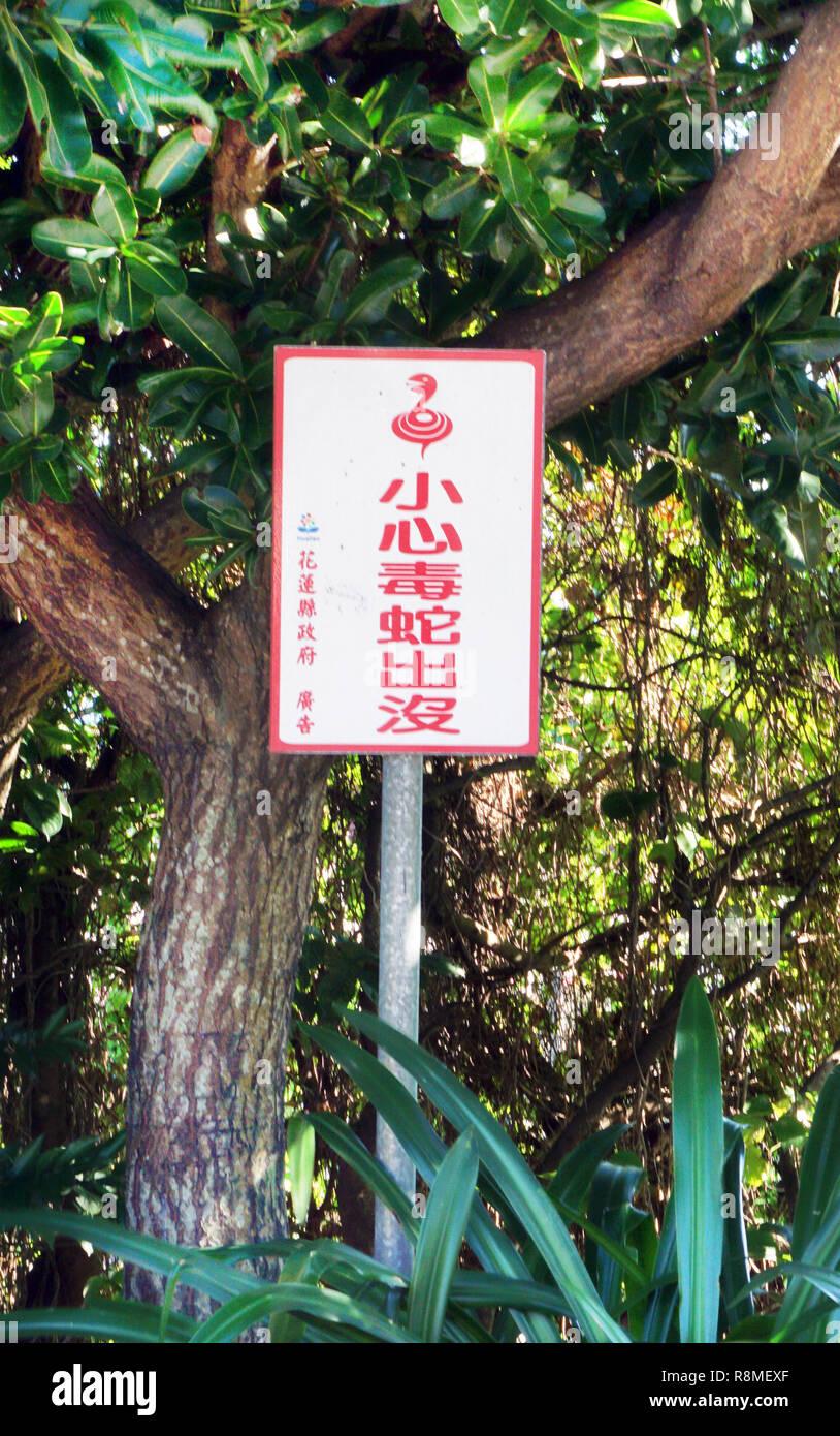 Giftige Schlange Zeichen In Einem Lokalen Taiwan Park Die Sechs