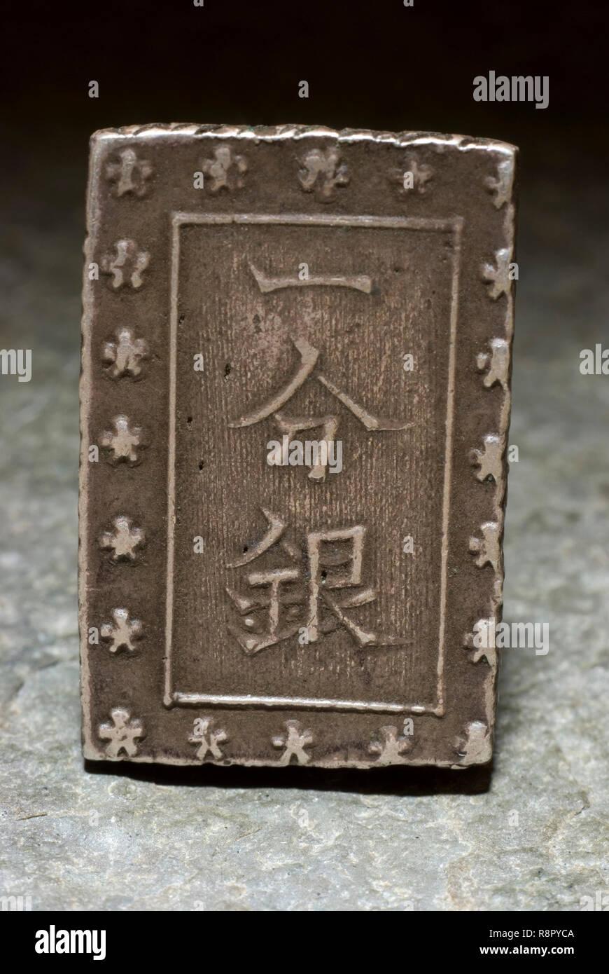 Japanisches Reich Stockfotos Japanisches Reich Bilder Alamy