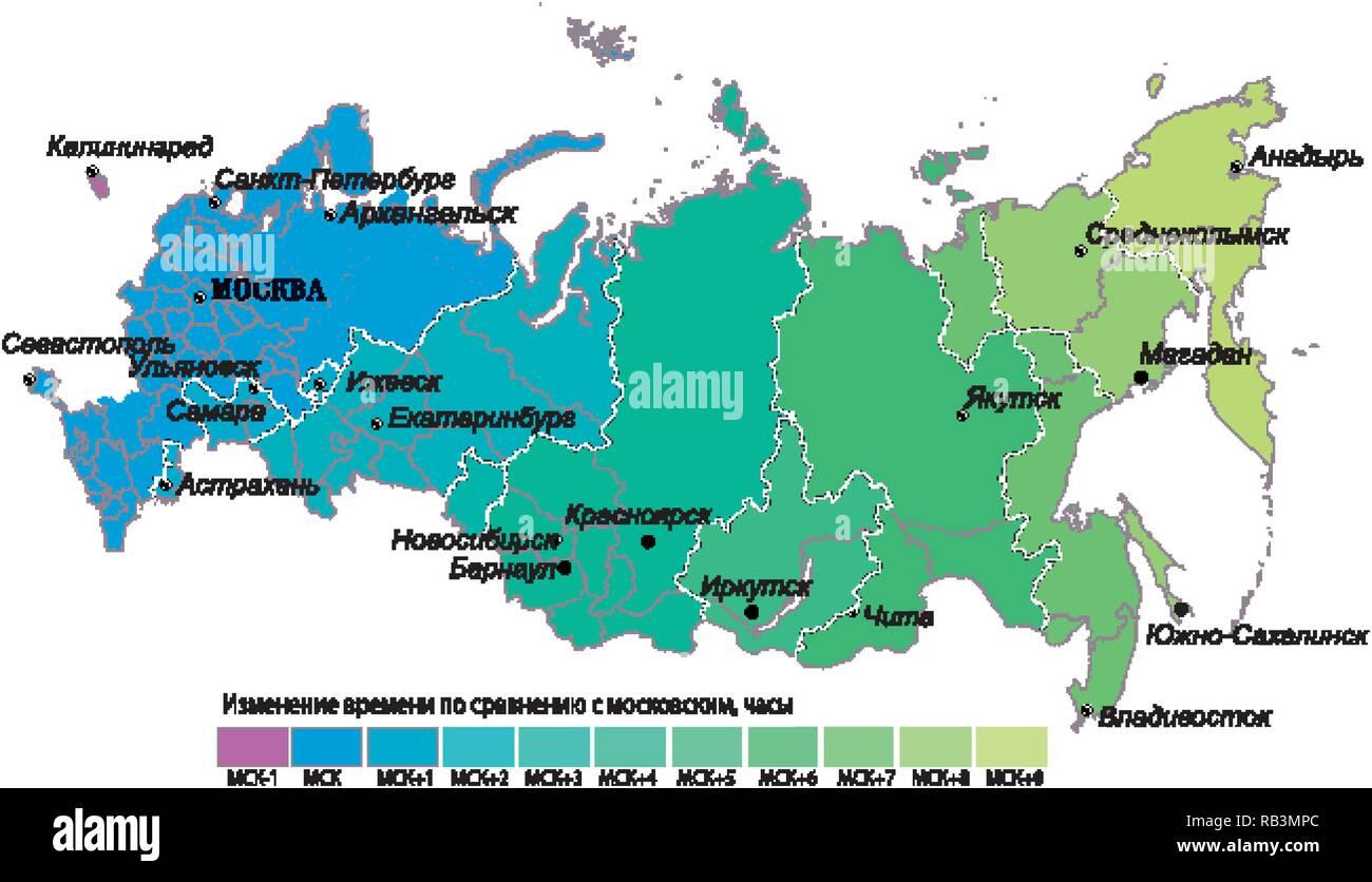 Gmt Karte