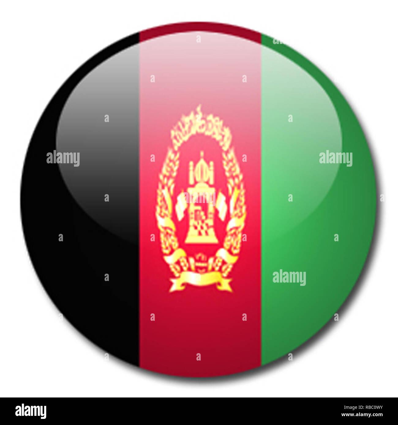 Afghanistan Fahne Abbildung Stockfoto Bild 230760151 Alamy