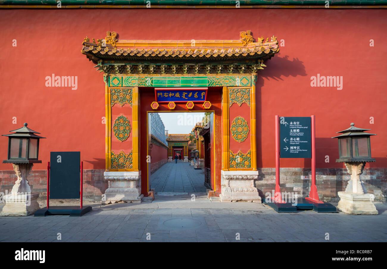 Die Verbotene Stadt ist ein Palast, der Komplex im Zentrum von Peking, China. Stockfoto