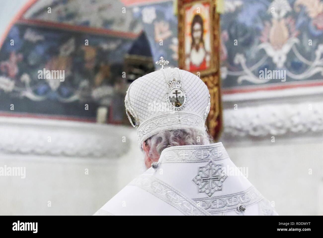 Feiert Taufe Jesus Christus Stockfotos Feiert Taufe Jesus
