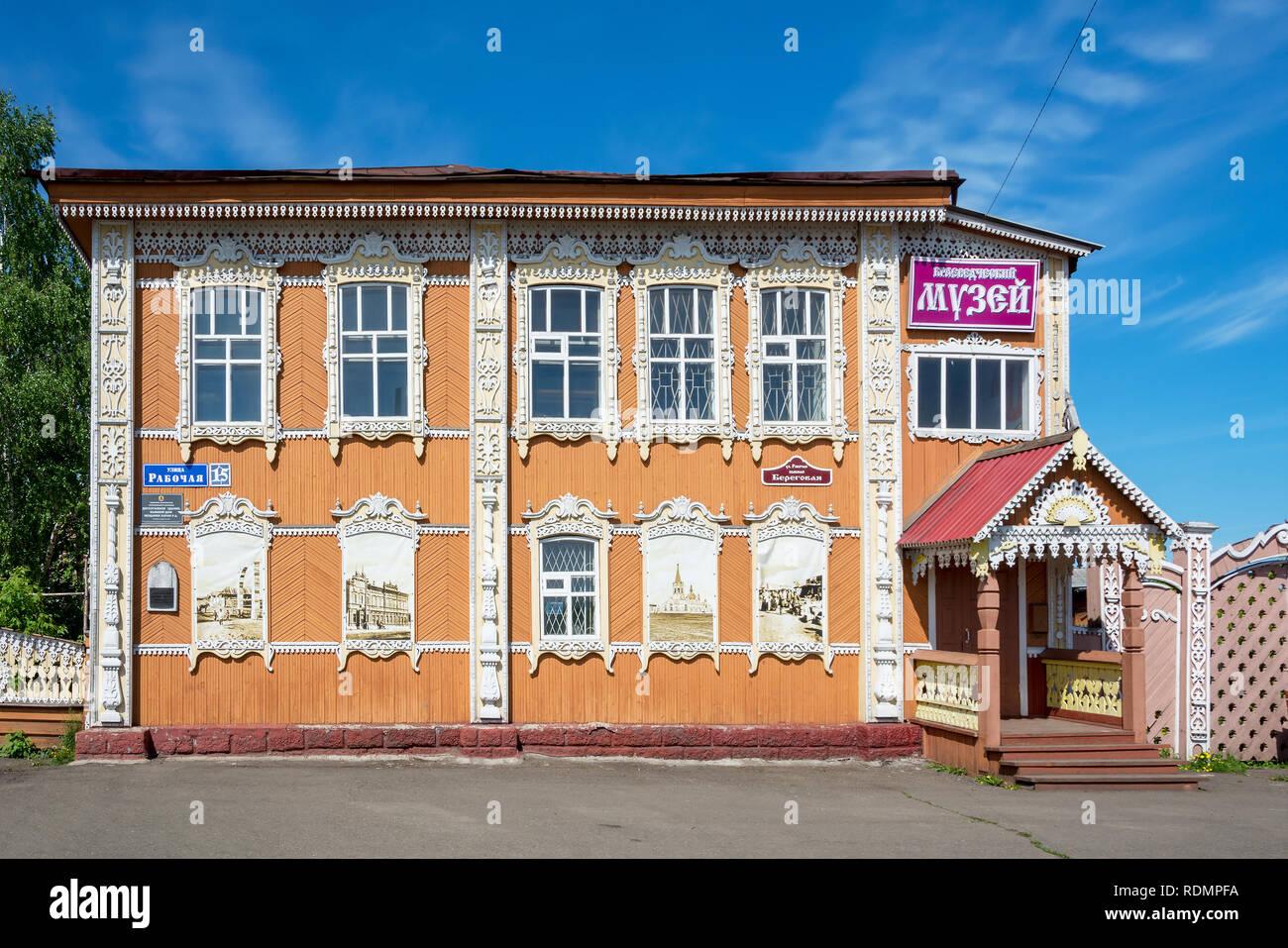 Das Gebäude des Mariinsky Heimatmuseum im ehemaligen Haus des kleinbürgerlichen Haran, Kemerovo Region Stockbild