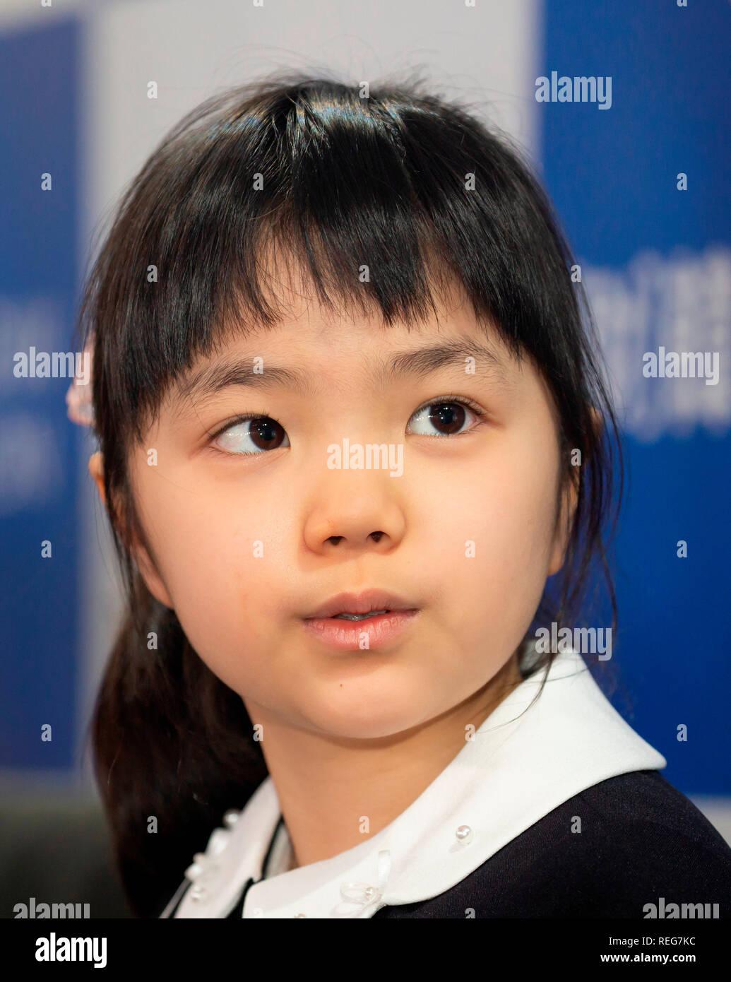 Koreanische Prominente, die datieren
