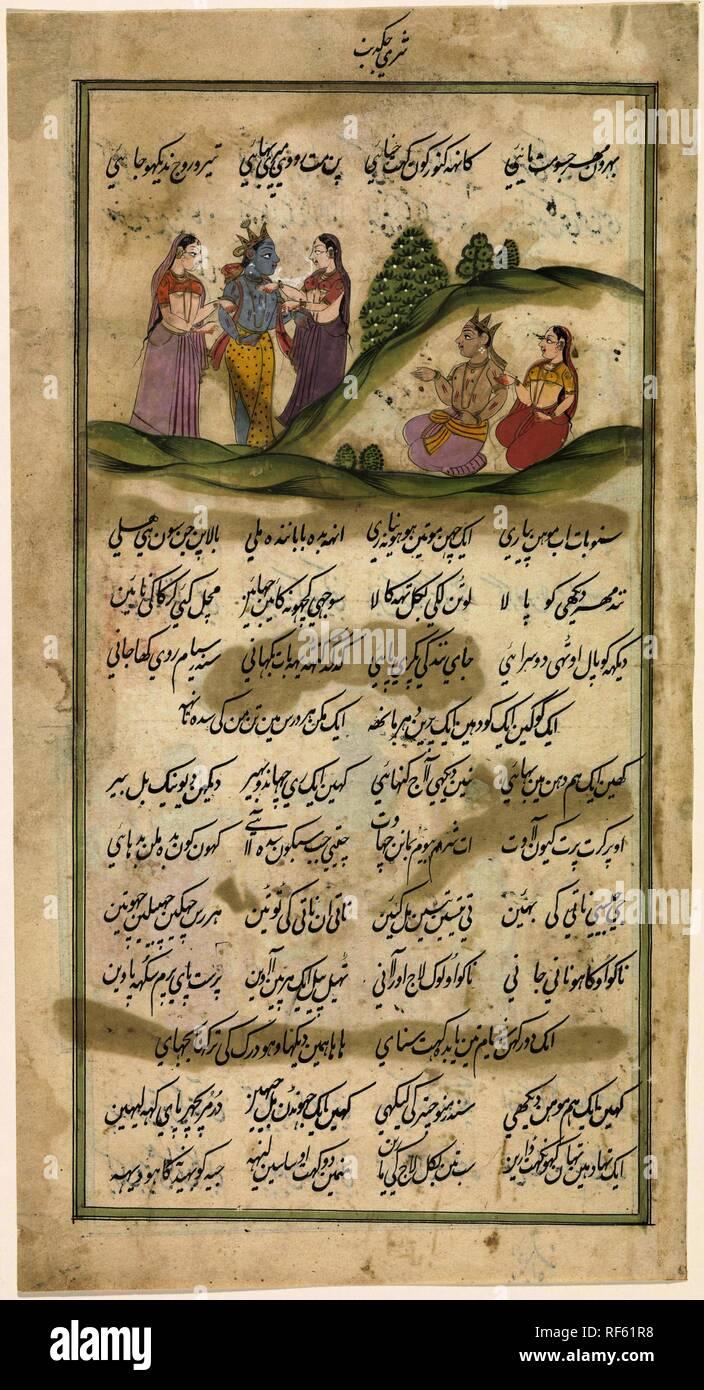 Daniel (hebräisch דָּנִיּאֵל ) ist die Hauptfigur des nach ihm benannten Buchs im Tanach.