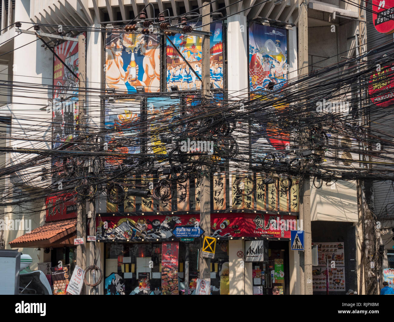 32+ Strom durch bangkok thai Sammlung