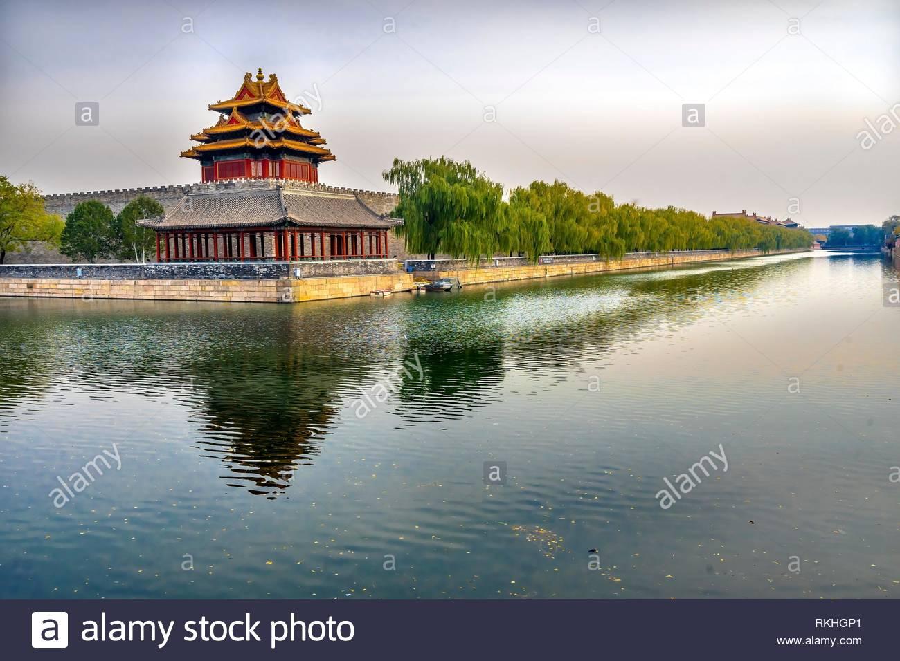 Pfeil Watch Tower Gugong Verbotene Stadt Graben Canal Plaace Wand Beijing China. Der Kaiserpalast in den 1600er Jahren in der Ming Dynastie errichtet. Stockbild