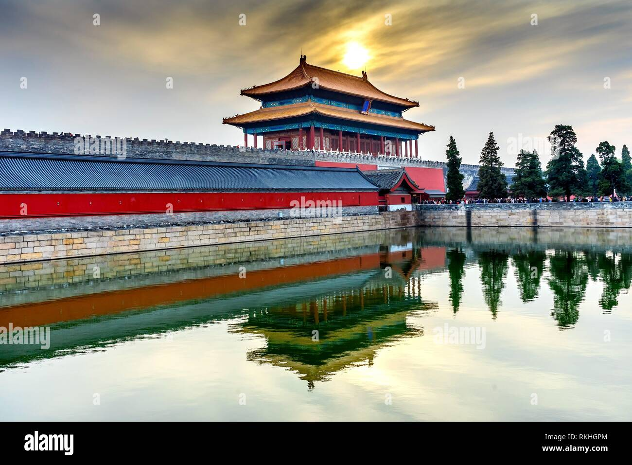 Hinteres Gatter himmlische Reinheit Gugong Verbotene Stadt Graben Canal Plaace Wand Beijing China. Der Kaiserpalast in den 1600er Jahren in der Ming Dynastie errichtet. Stockbild