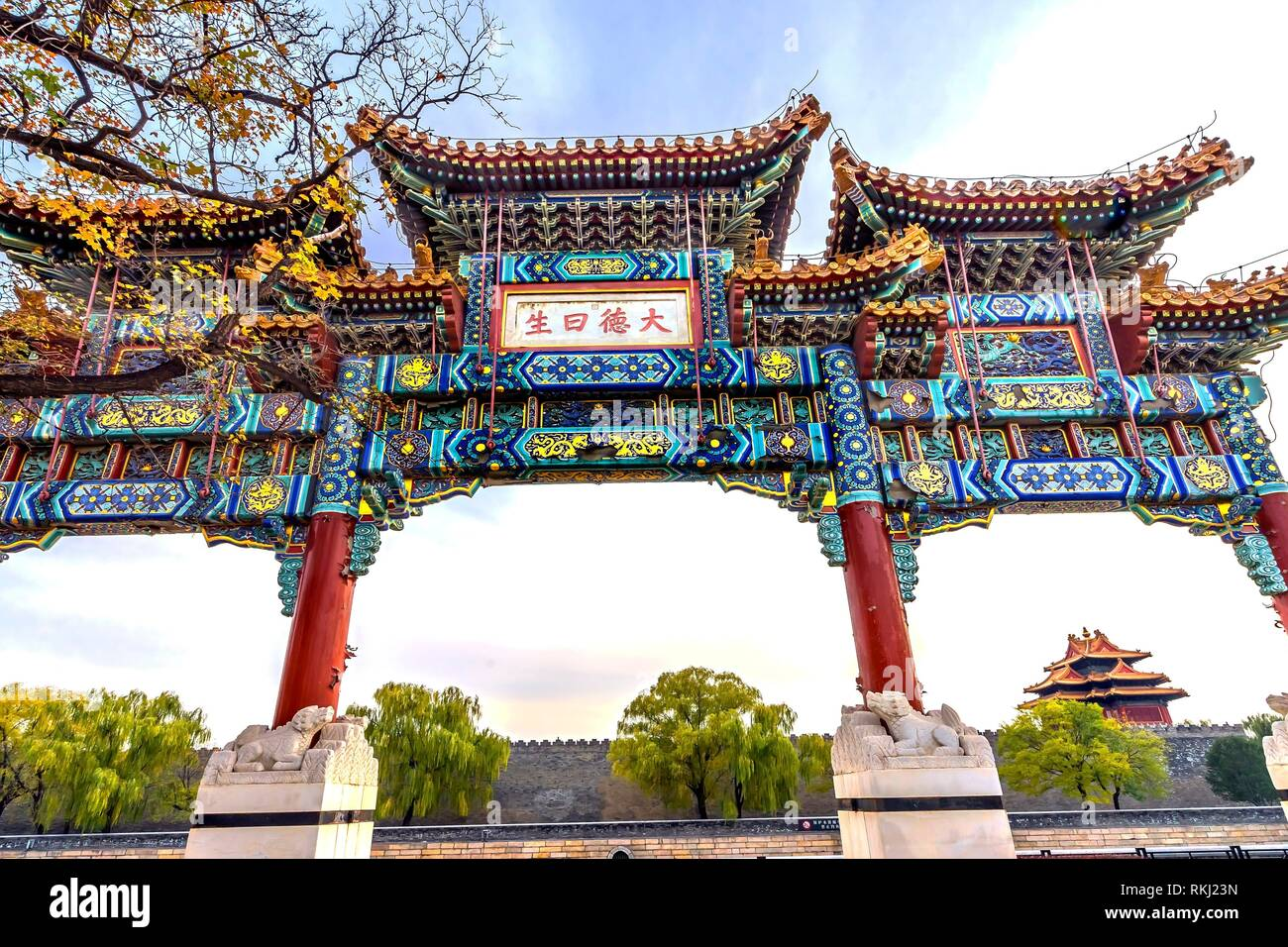 Kunstvollen chinesischen Tor Pfeil Watch Tower Gugong Verbotene Stadt Peking, China. Der Kaiserpalast in den 1600er Jahren in der Ming Dynastie errichtet. Die Englische Stockfoto