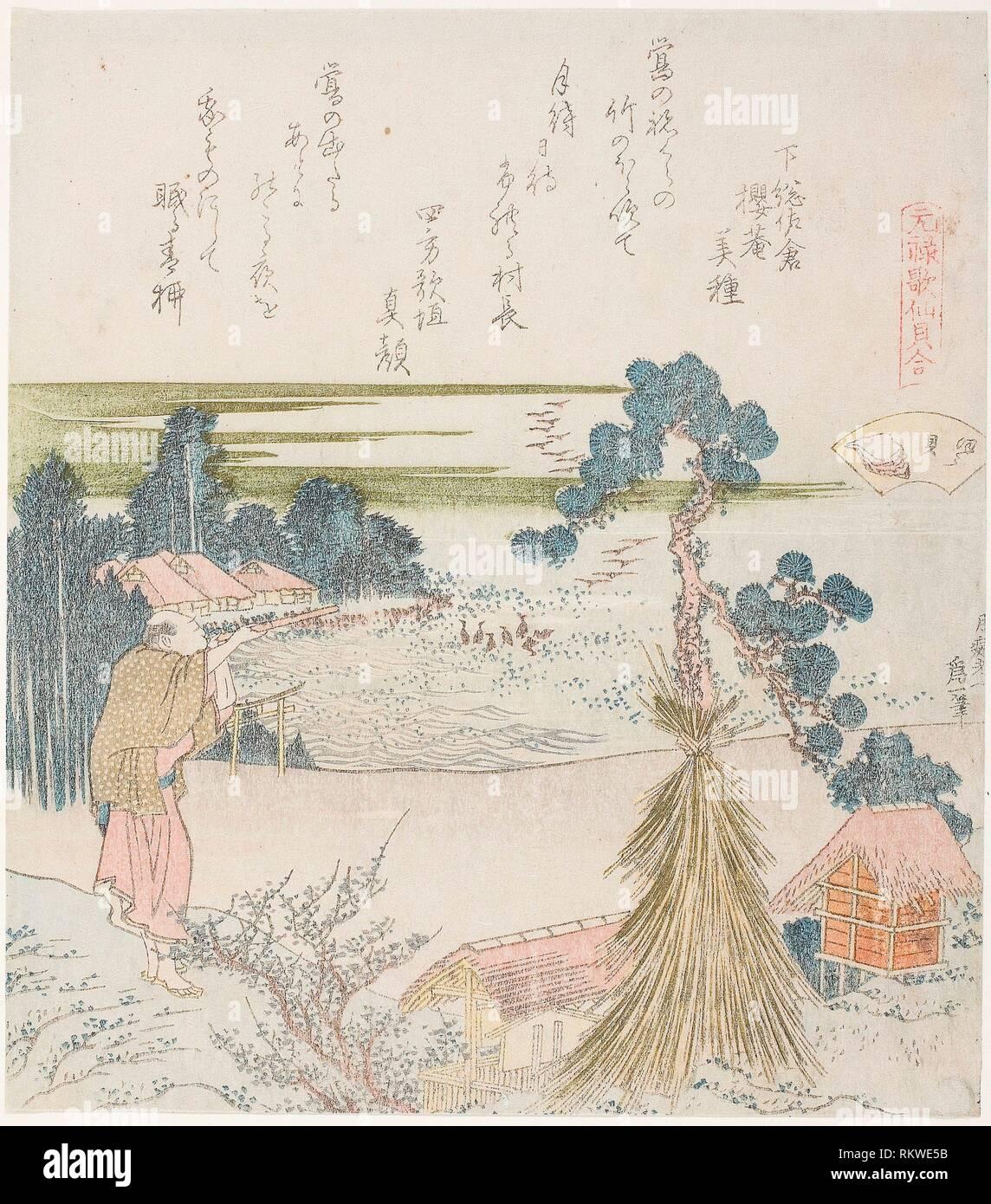Ein Mann Mit Einem Blasrohr Illustration Für Die Conch