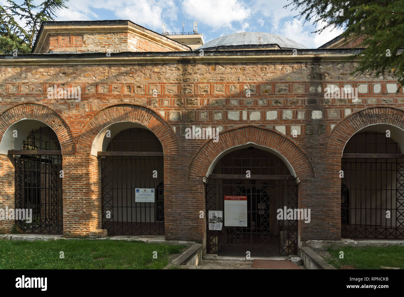 STARA Zagora, Bulgarien - August 5, 2018: Museum der Religionen in der Mitte der Stadt von Stara Zagora, Bulgarien Stockbild