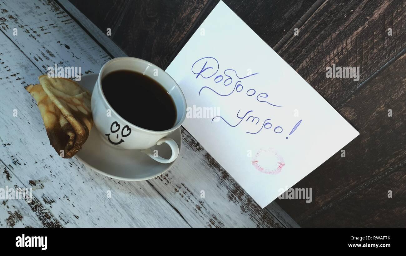 Eine Tasse Kaffee Ein Pfannkuchen Auf Einen Teller Und
