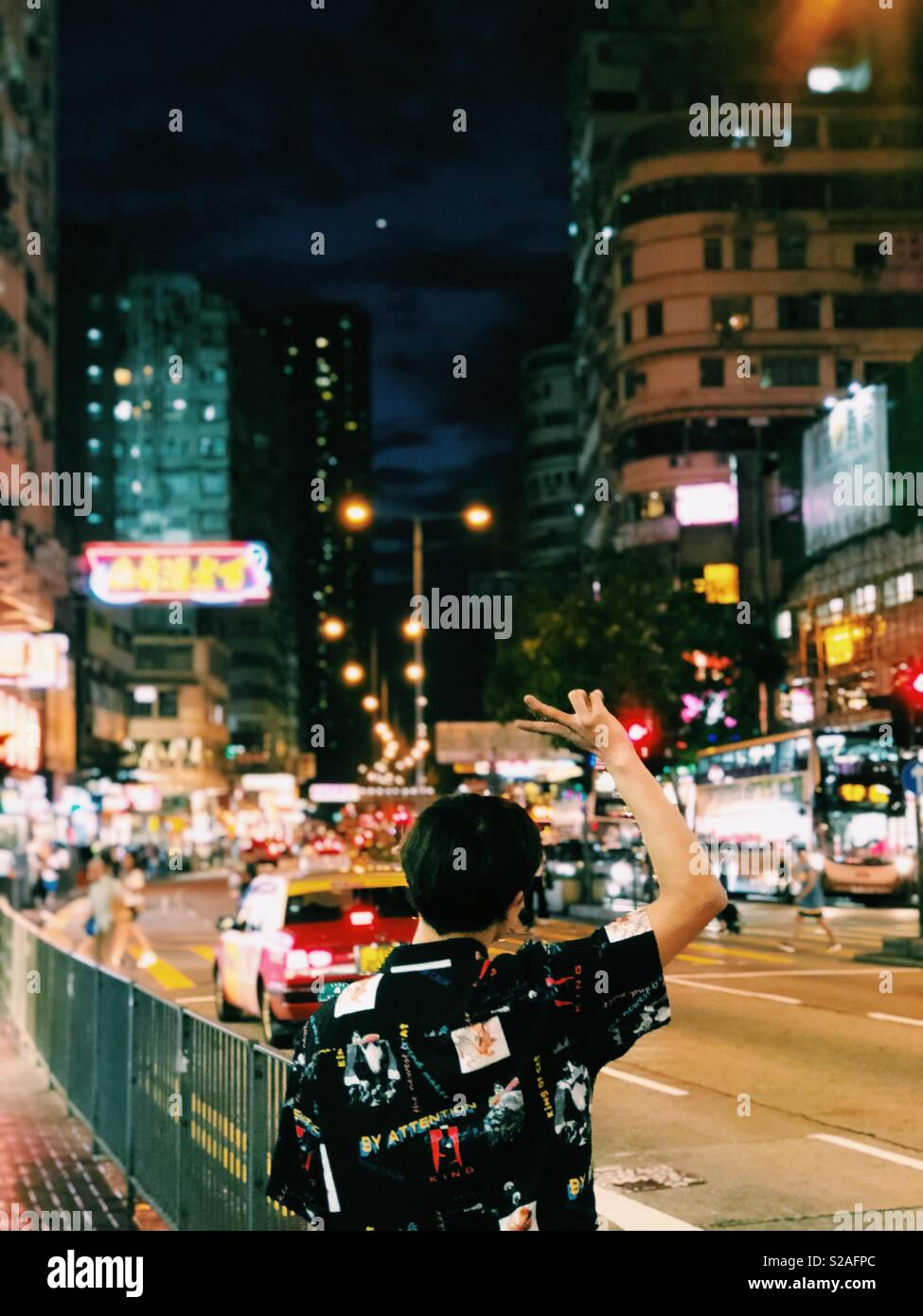City Light ? Stockbild
