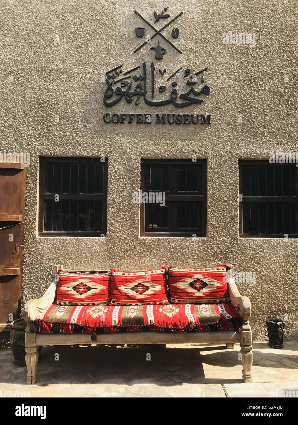 Kaffee Museum zurück Straßen von Dubai Stockbild