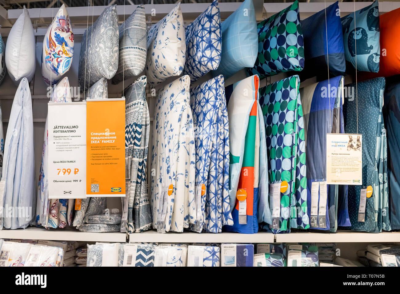 Russland St Petersburg 16 März 2019 Ikea Handel Mit Bettwäsche