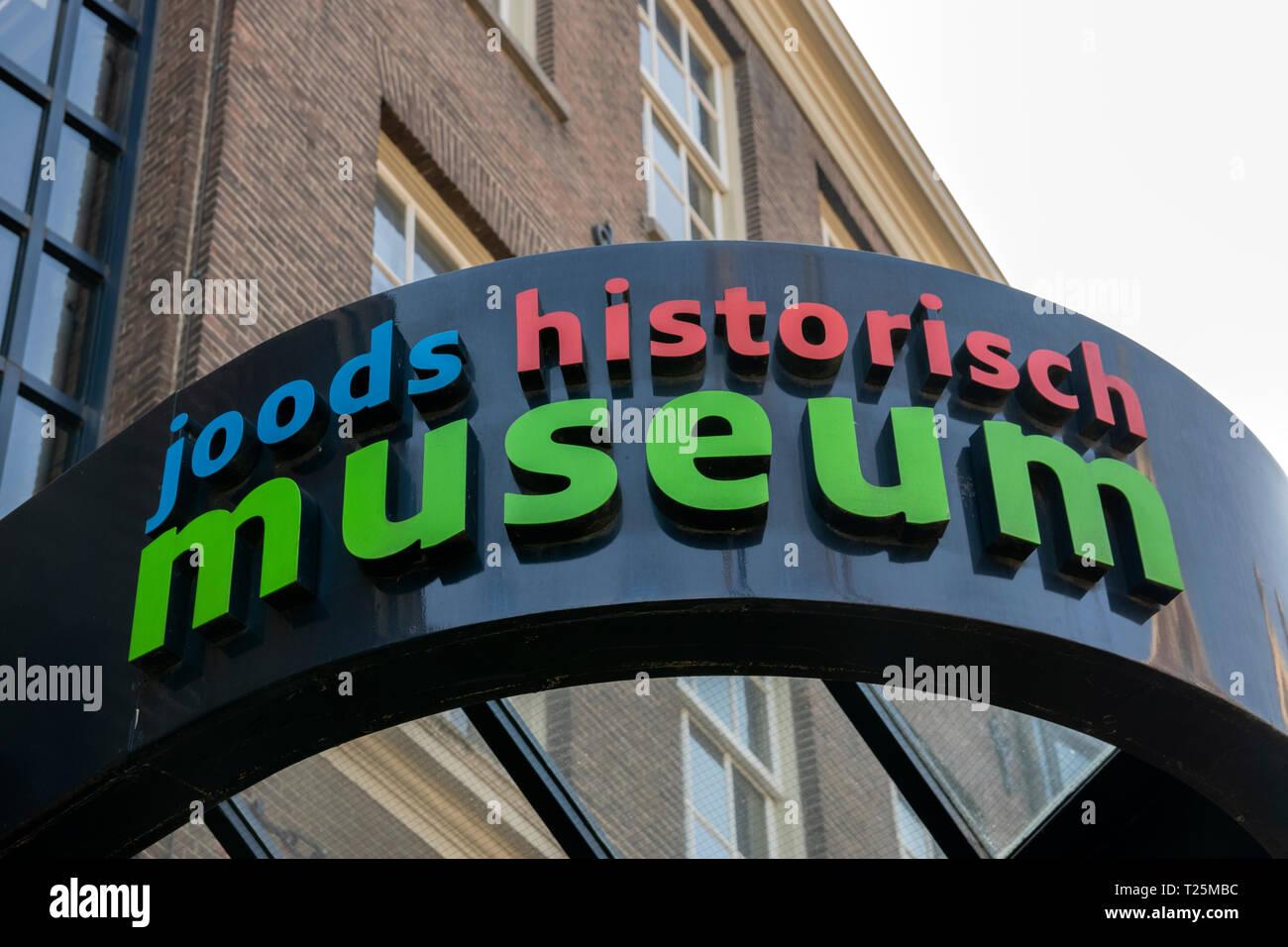 Eingang des Jüdischen Historischen Museum Amsterdam Die Niederlande 2018 Stockfoto