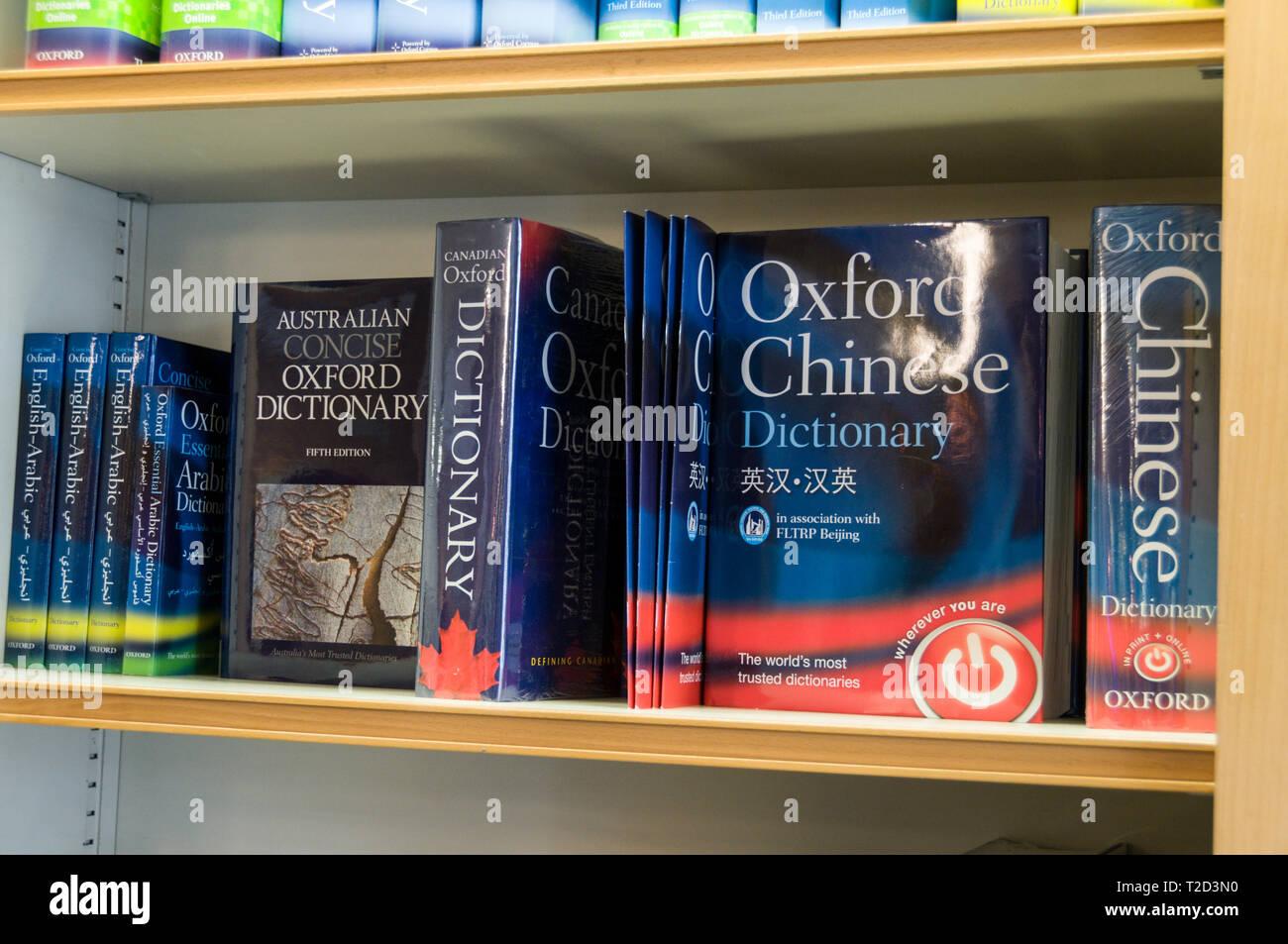 Oxford-Schülerdatierung