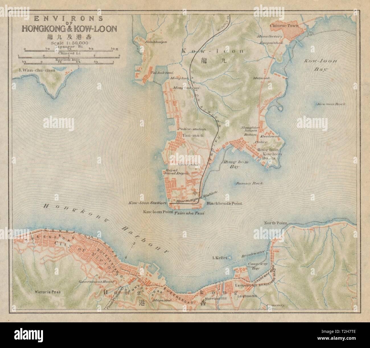Karte China Hong Kong.Umgebung Von Hongkong Und Kowloon Antiken Stadt Stadt Plan Victoria