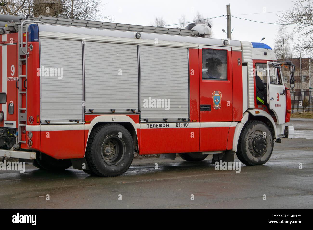 Vordere Nahaufnahme Einer Feuerwehr Feuerwehr Lkw Stockfoto