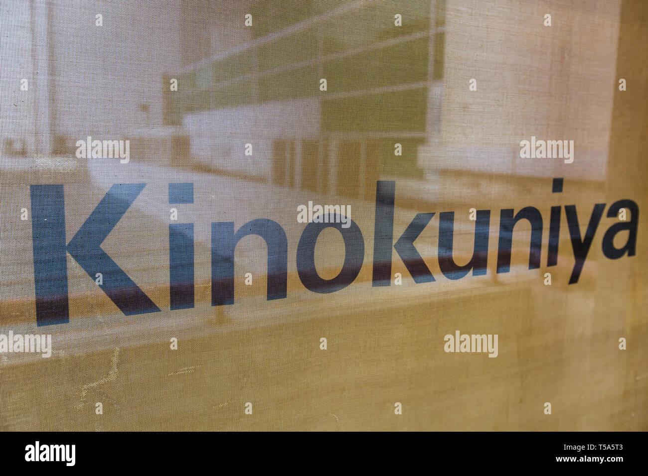"""Die Buchhandlung Marke """"Kinokuniya' eingebettet auf einem gedämpften Farben blind, was verhindert, dass die Sonne in die Buchhandlung, um die Bücher zu beschädigen. Stockbild"""