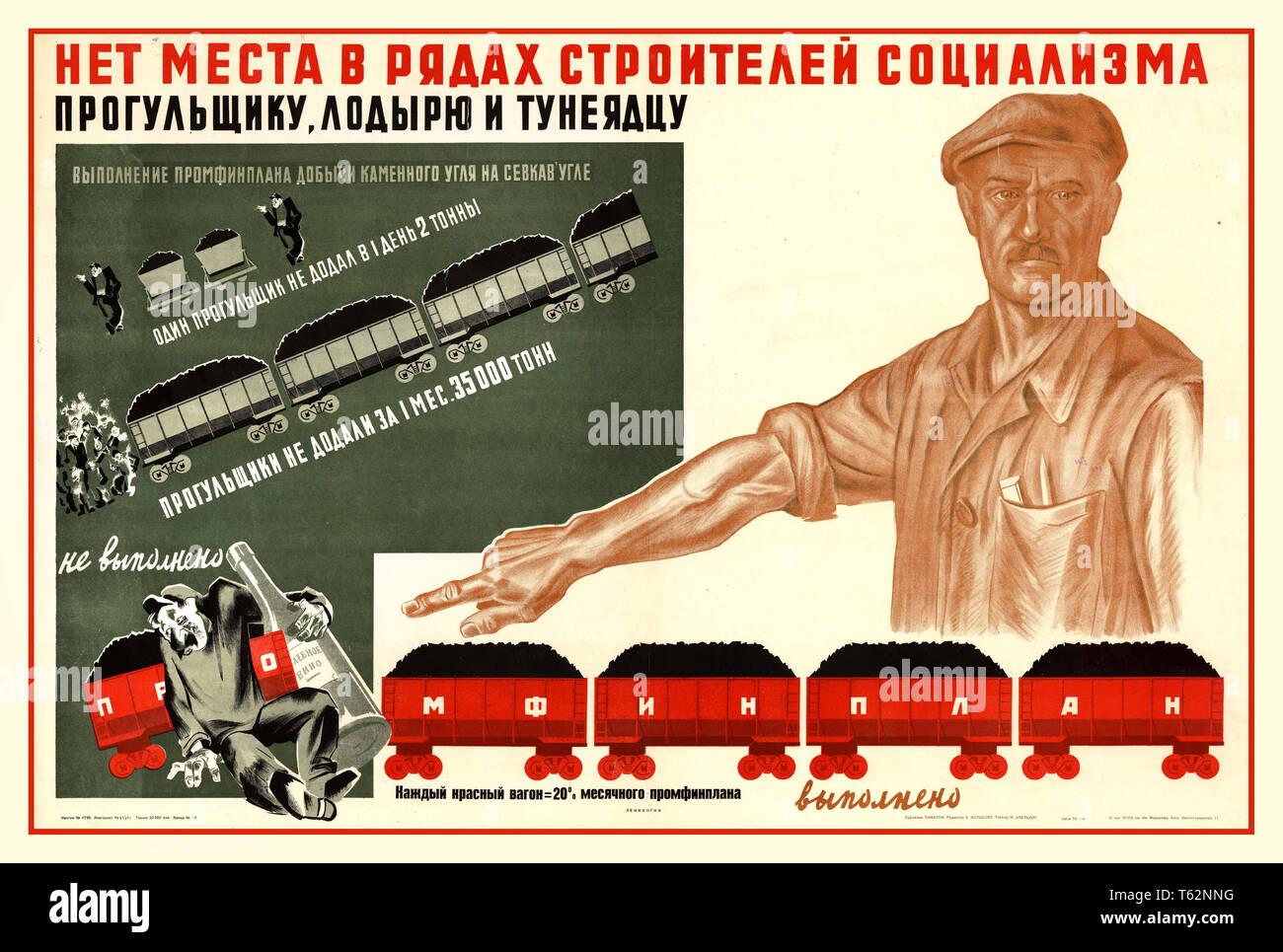 """Jahrgang 1930 Russische Propaganda Plakat """"Es gibt keinen Platz in den Reihen der Erbauer des Sozialismus, schüchtern, ein müssiggänger und ein parasit """"Künstler Pikalov Leningrad [1933] Farblithographie, Stockbild"""