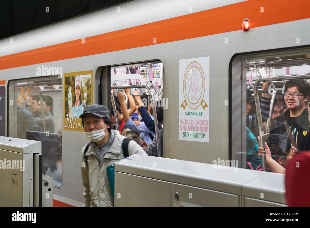 Ein japanischer Kerl in Amerika