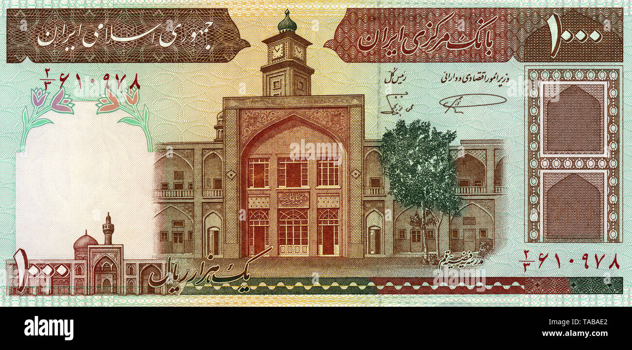 Banknote aus Iran, 1000 Rial, Imam Reza Heiligtum in Mashad und Fayziya Madrasa in Qom, 1982 Stockbild