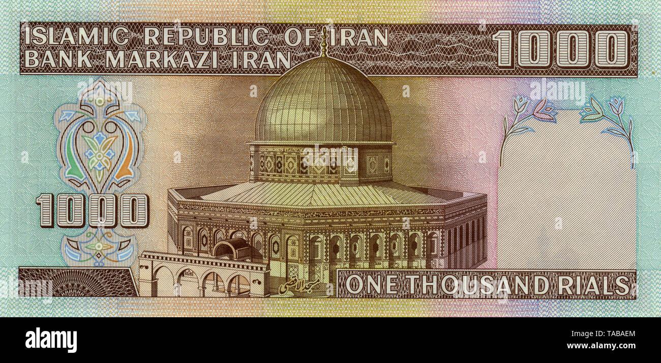 Banknote aus Iran, 1000 Rial, Al-Aqsa-Moschee, Felsendom, Moschee in Jerusalem, 1982 Stockbild