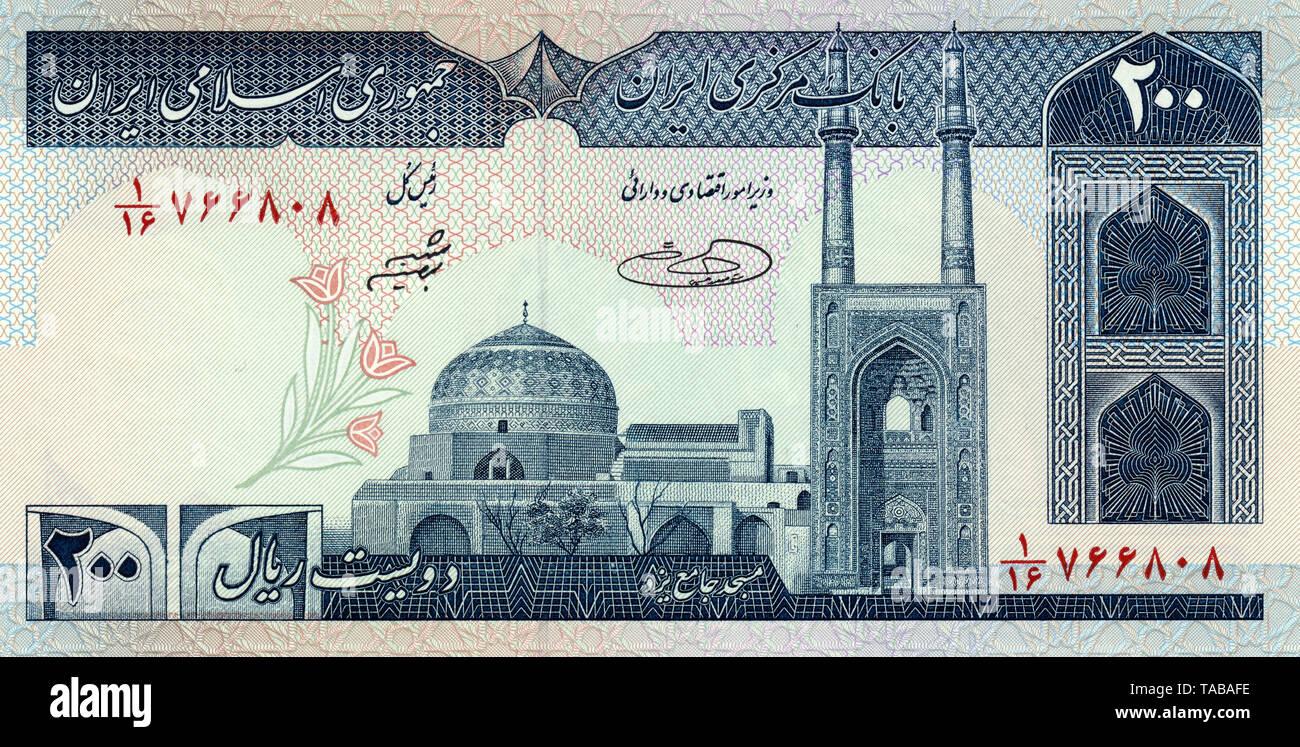 Banknote aus Iran, 200 Rial Freitagsmoschee von Yazd, 1982 Stockbild