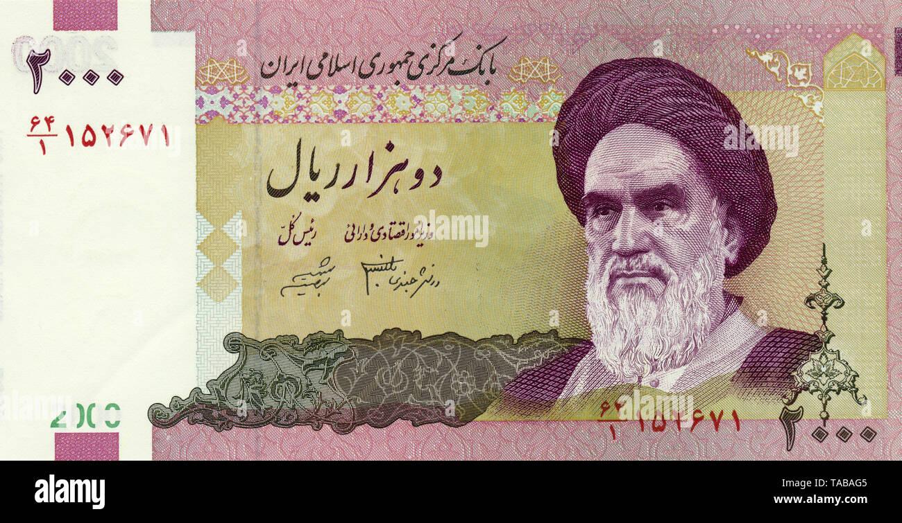 Banknote aus Iran, 200 Rial, der Schiitische beteiligt Ruhollah Musavi Chomeini Oder Khomeini, 1992 Stockbild