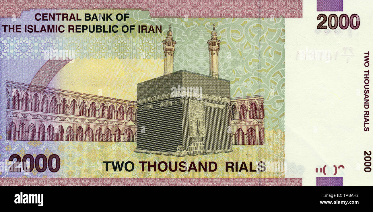 Banknote aus Iran, 2000 Rial, sterben Kaaba Im Innenhof der Al-Haram-Moschee in Mekka, Saudi-Arabien, 1982 Stockbild