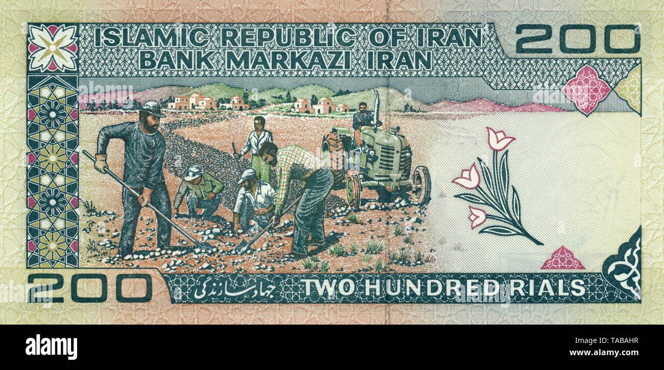 Banknote aus Iran, 200 Rial Motiv Landarbeiter, 1982 Stockbild