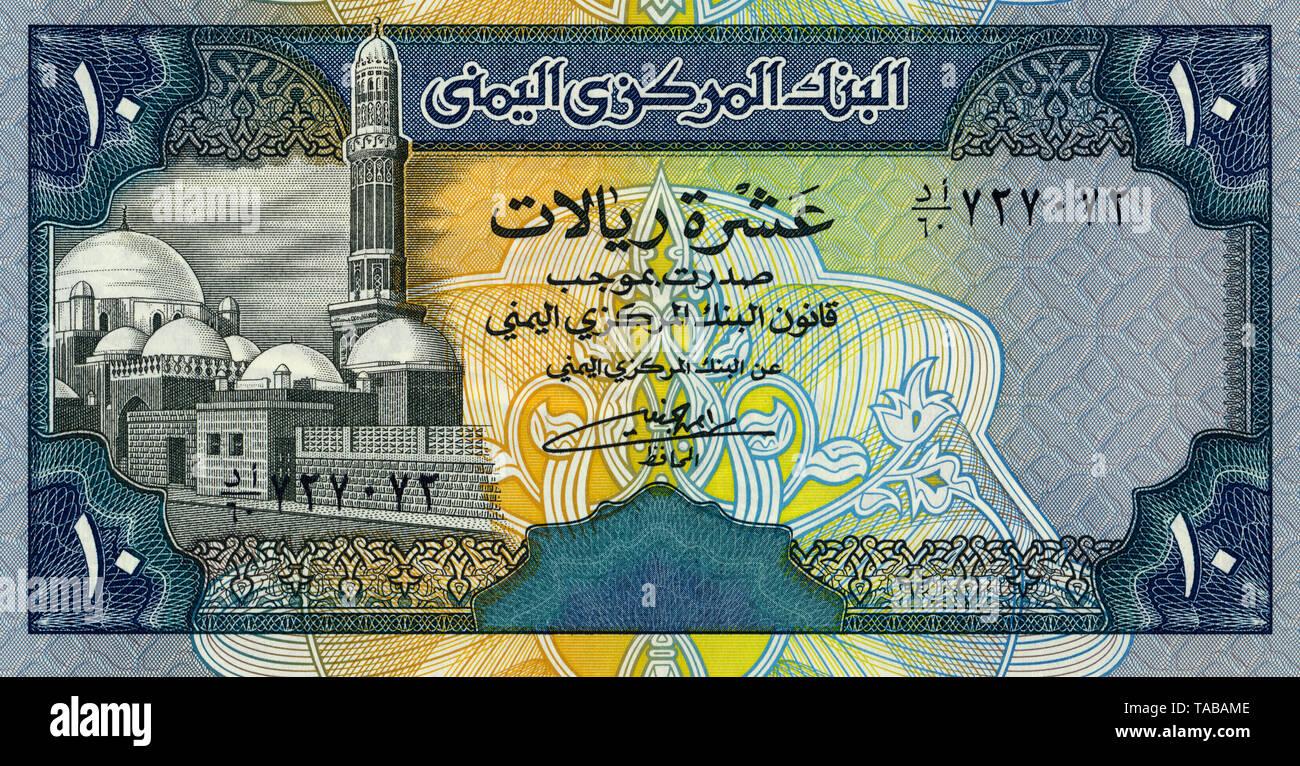 Banknote aus Jemen sterben Al Baqilyah Moschee, 10 Rial, 1992 Stockbild