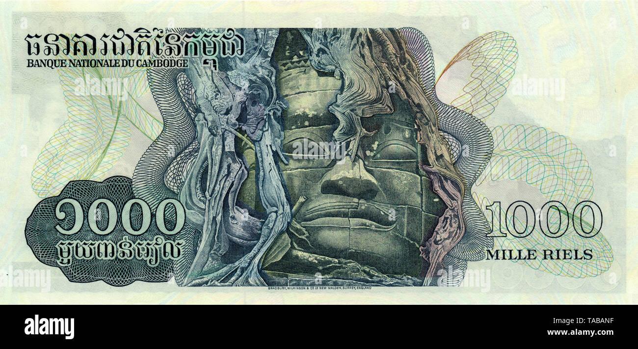 Banknote, 1000 Riel Statue von Lokecvara, 1972, Kambodscha, Asien, Kambodscha Stockbild