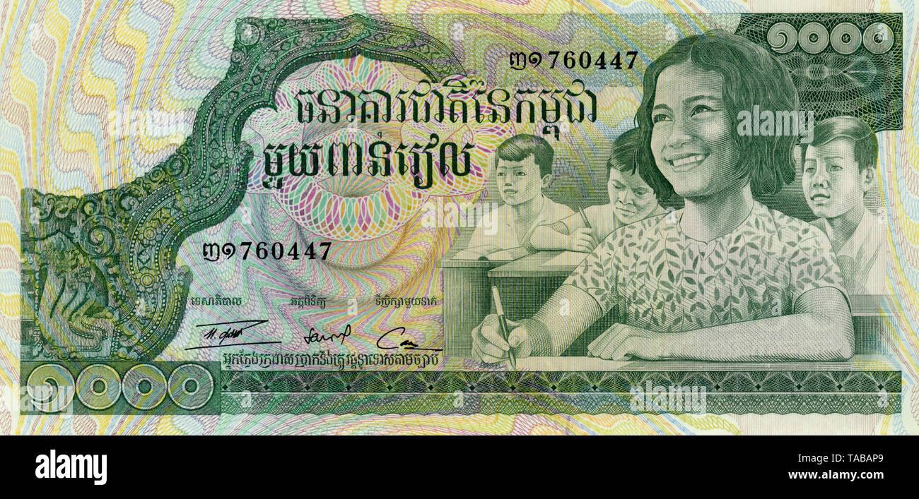 Banknote, 1000 Riel, Schulklasse, 1972, Kambodscha, Asien, Kambodscha Stockbild