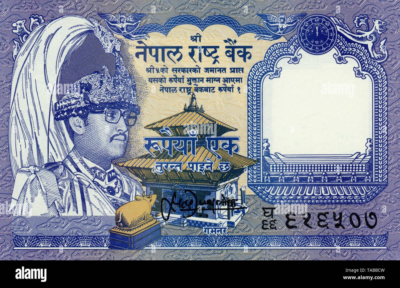 Banknote, 1 Rupie, König Birendra Bir Bikram Shah Dev, 1974, Nepal, Asien, Bank Note, eine Rupie, König Birendra Bir Bikram Shah Dev, 1974, Nepal, Asien Stockbild