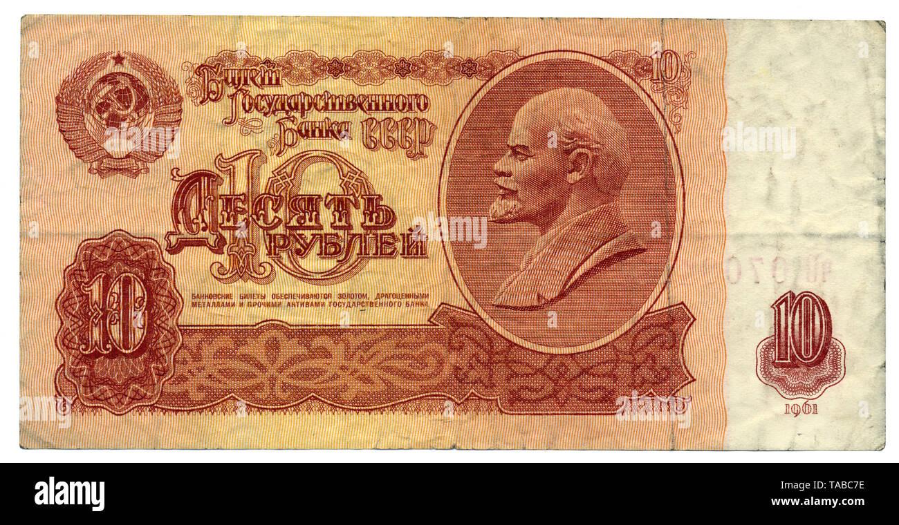 Historische Banknote, 10 Rubel, Lenin, 1961, Russland (UdSSR) Stockbild