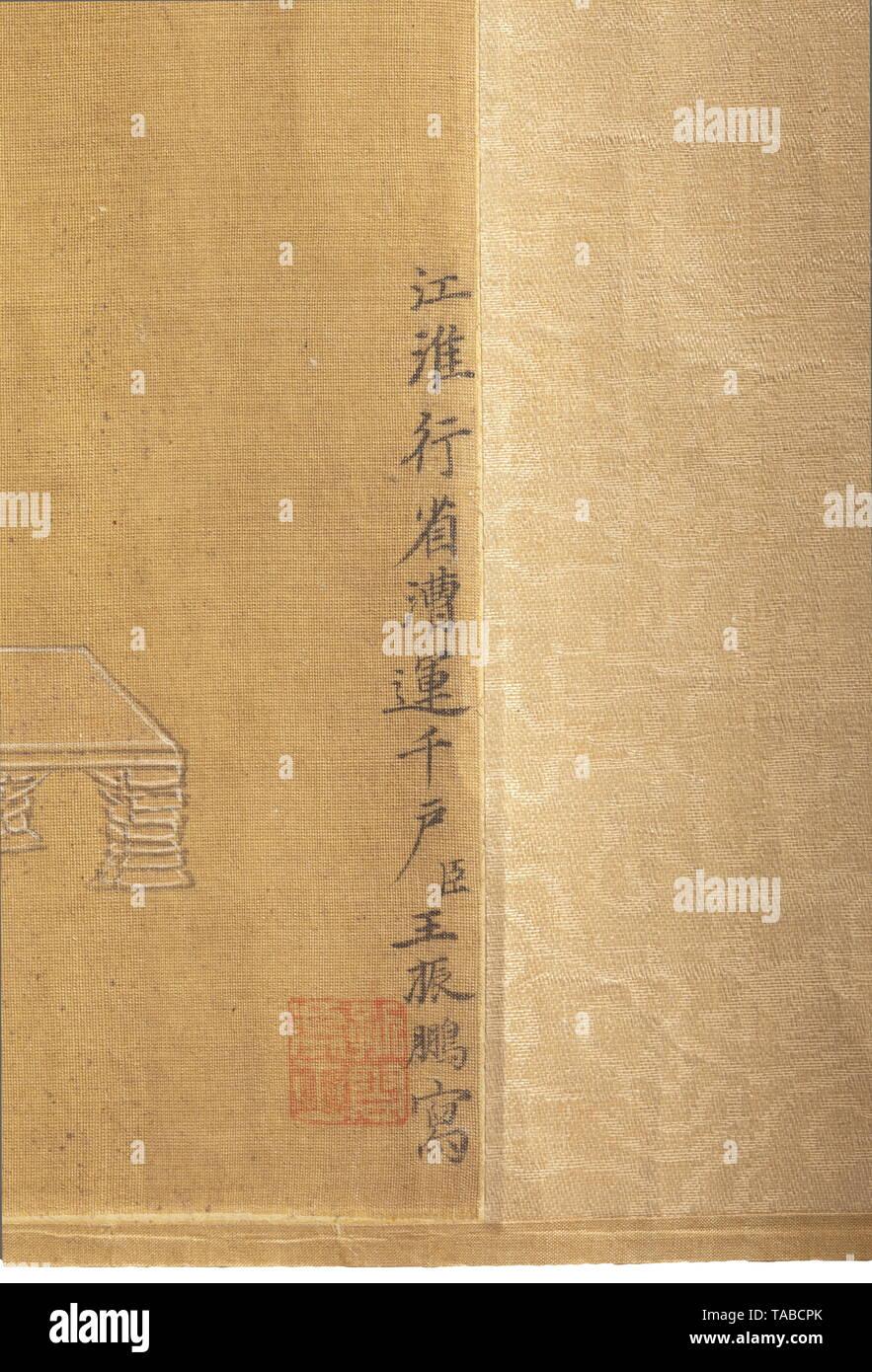 Ein chinesisches Rollbild, wahrscheinlich Yuan Dynastie (?) Detaillierte polychrome multi-gemustert Darstellung von Seide, von der Ernte der Seidenraupenkokons zu Weben der Textilien. Farbenfrohe Malerei auf Seide, verdoppelt auf Papier und mit Kontrast mattes aus Seide Damast eingerichtet, unterzeichnet 'Wang Zhenpeng'. Maße 640 cm x 30 cm. In einem hölzernen schützende Halter mit Schiebedeckel. historischen, geschichtlichen, China, Chinesisch, Additional-Rights - Clearance-Info - Not-Available Stockbild