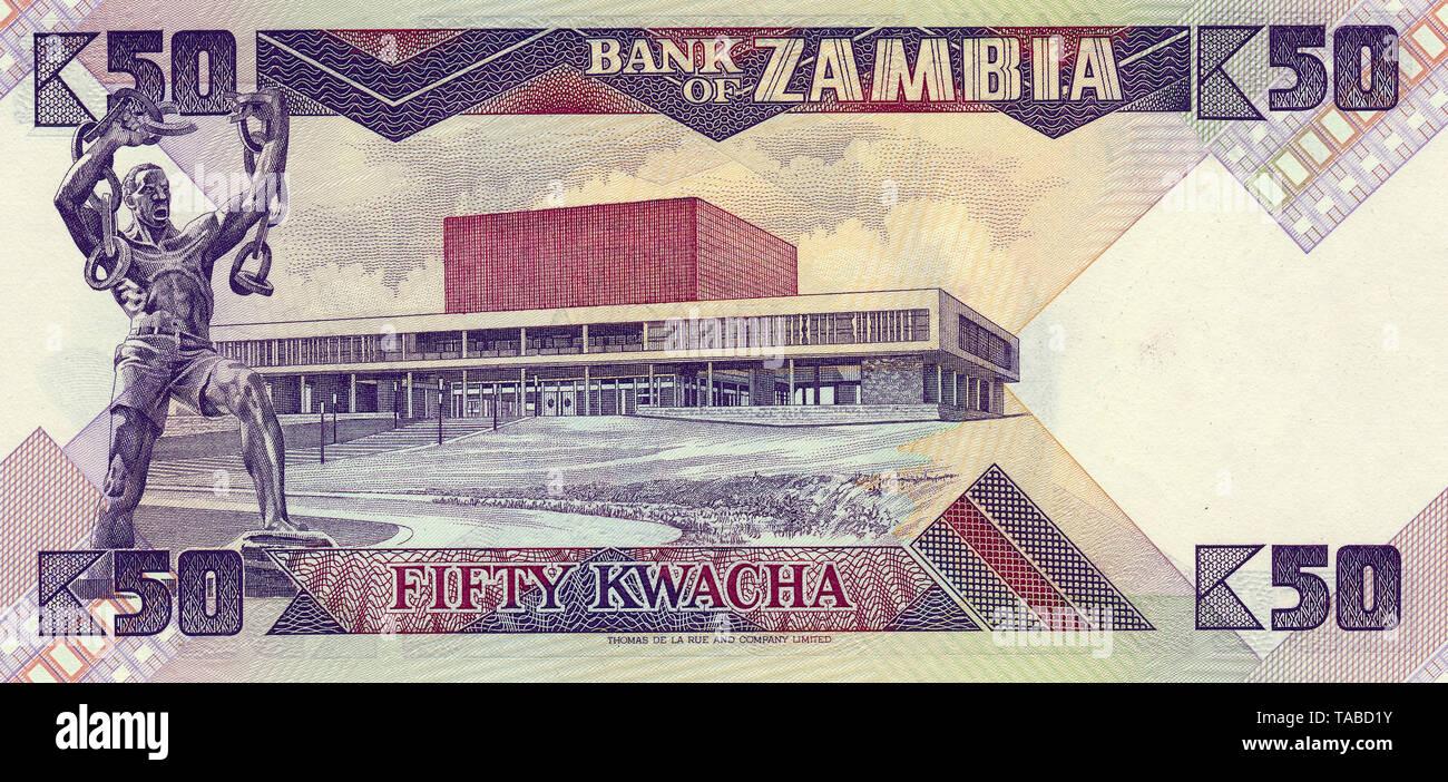 Banknote aus Sambia, 50 Kwacha, Das Parlamentsgebäude in Lusaka, 1986, Banknote aus Sambia, Stockbild