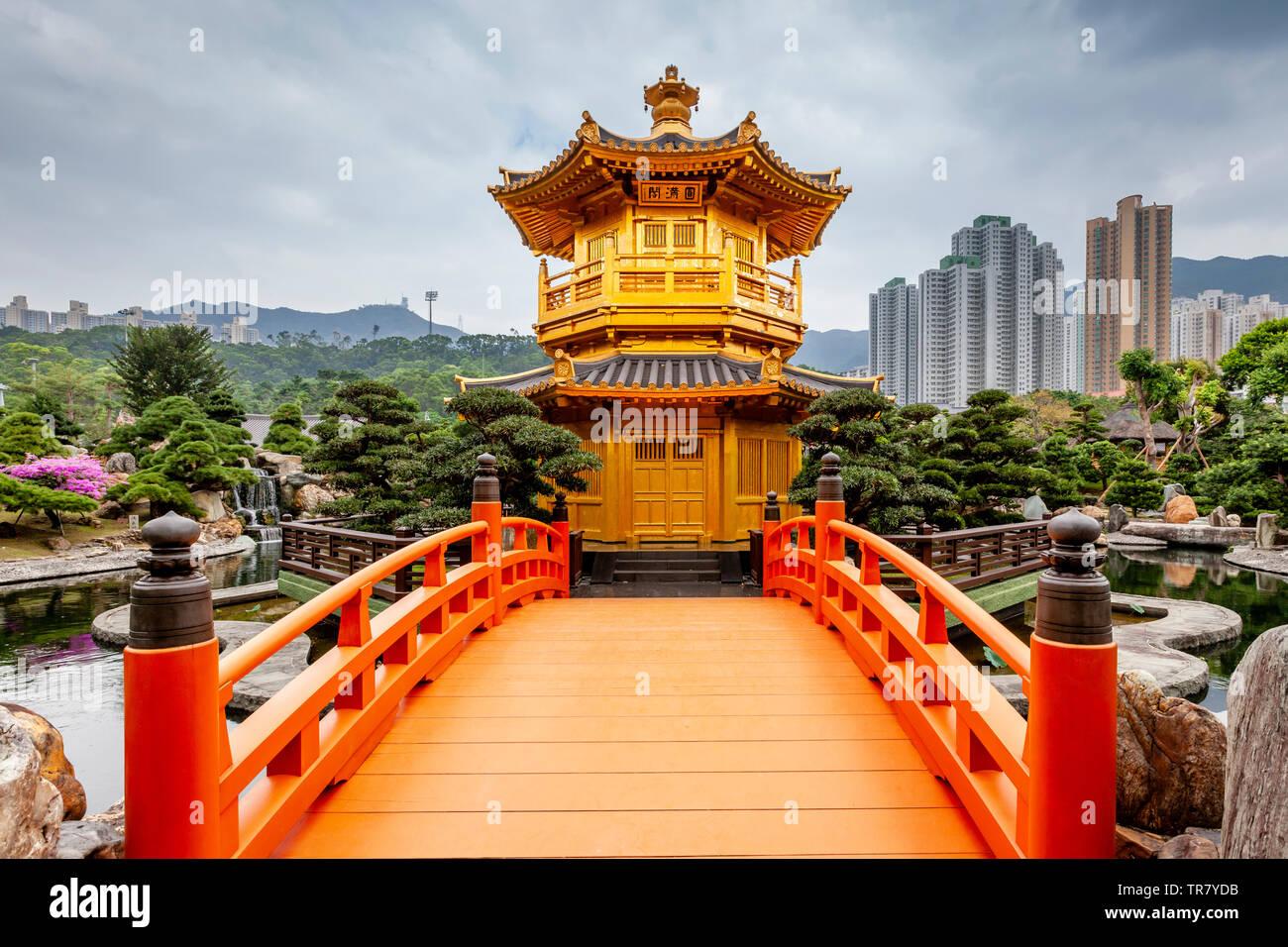 Pavillon der Absolute Perfektion, Nan Lian Garden, Hongkong, China Stockbild