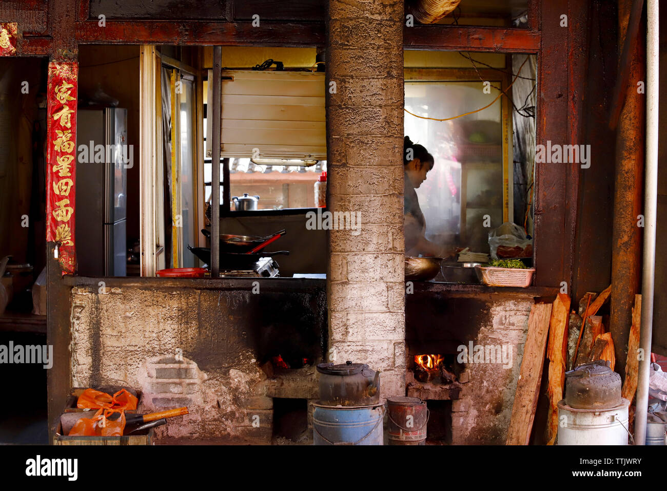 Chinese Food Lijiang Yunnan China Stockfotos und -bilder Kaufen