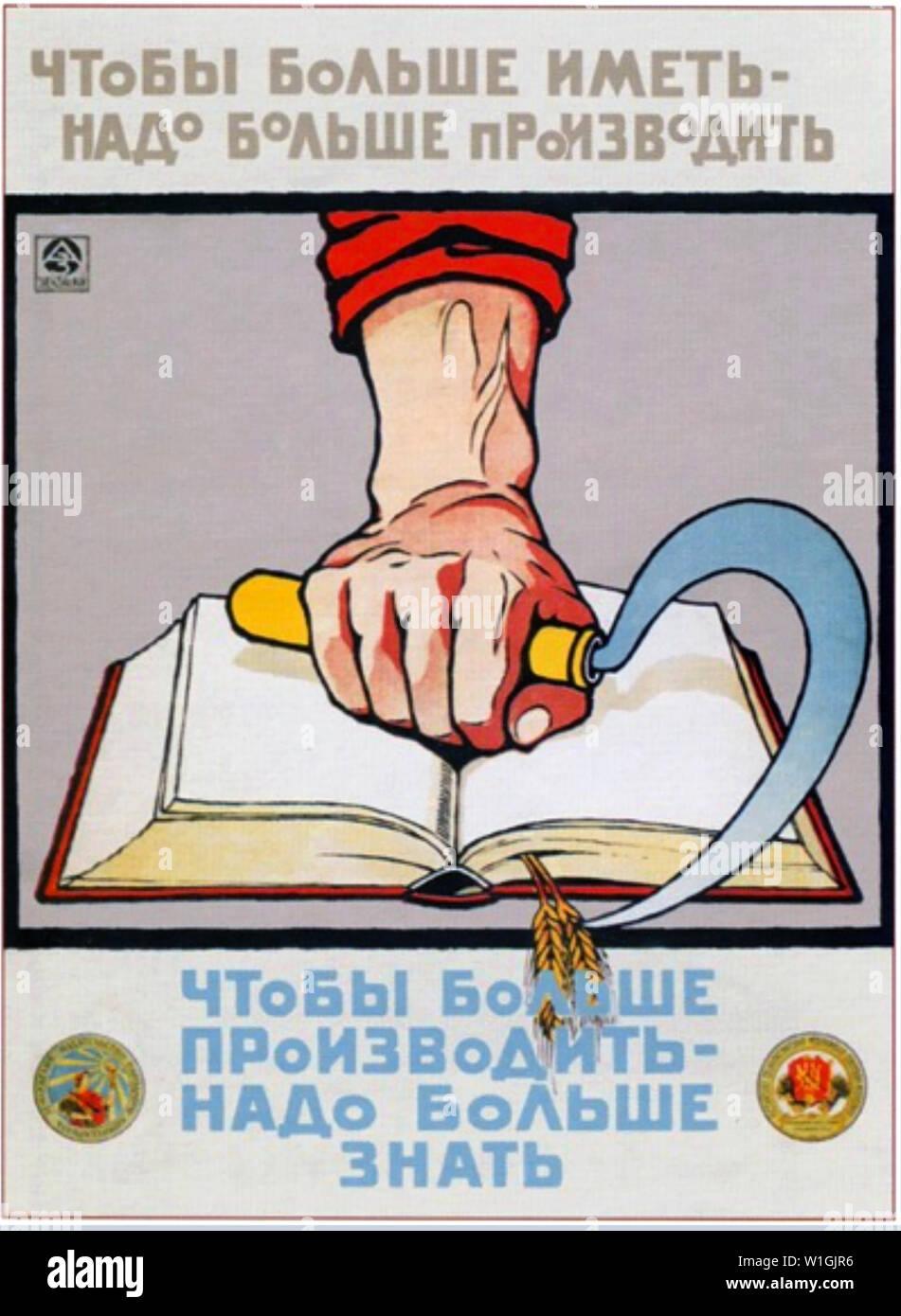 Mehr ZU HABEN MÜSSEN WIR PRODUZIEREN MEHR sowjetischen Poster über 1930 Stockbild