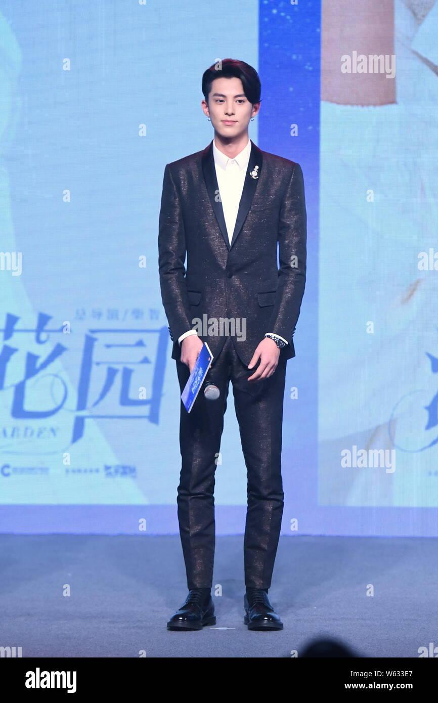 Chinesische Schauspieler Dylan Wang Hedi Der Neuen Lineup Von