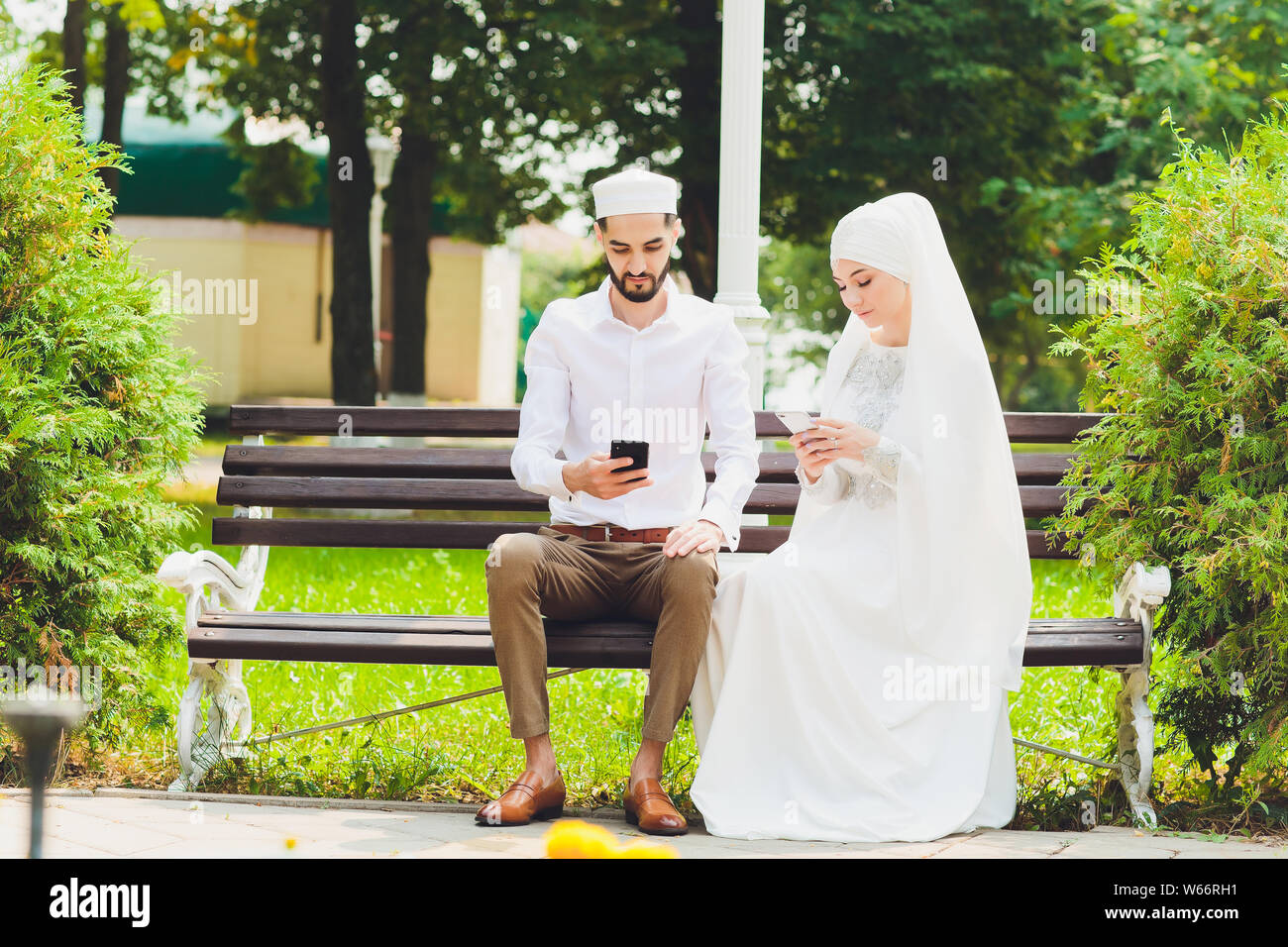 Ehe muslimische Islamische SCHEIDUNG