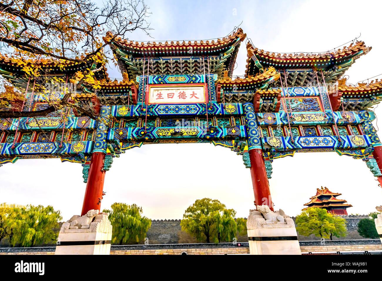 Kunstvollen chinesischen Tor Pfeil Wachtturm, Verbotene Stadt, Beijing, China. Der Kaiserpalast gebaut während der Ming Dynastie. Die englische Übersetzung der Chinesischen ist groß Moral Leben. Stockfoto