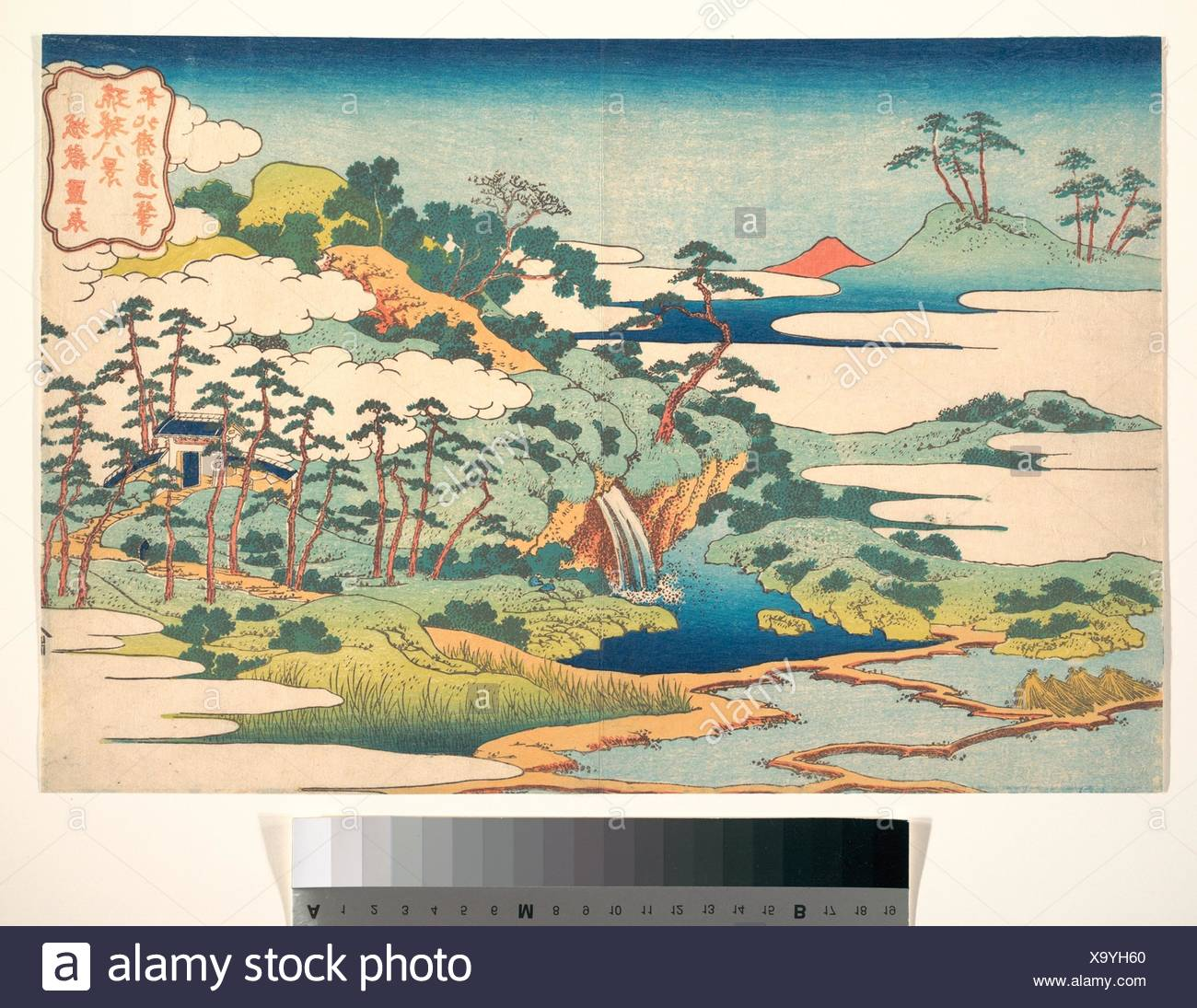 """Ç? ç?å?"""" ae?¯à ? ? å??å¶ ½éoe?ae³?/die Heilige Feder an der Jogaku Jogaku (Reisen), aus der serie Acht Ansichten der Ryukyu Inseln (Ryukyu hakkei). Artist: Stockbild"""